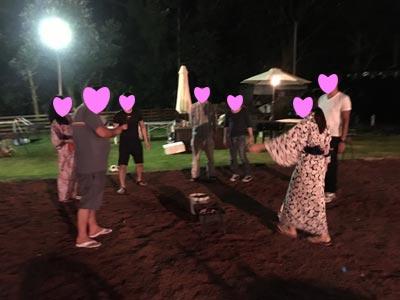 東京都中野区の結婚相談所/婚活サポート エバーパートナーズ