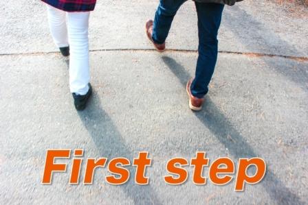 婚活のはじめの一歩