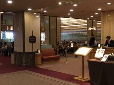 東京のお見合い場所-銀座・有楽町 帝国ホテル ラウンジ