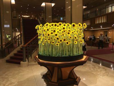 東京のお見合い場所-銀座・有楽町 帝国ホテルフロント