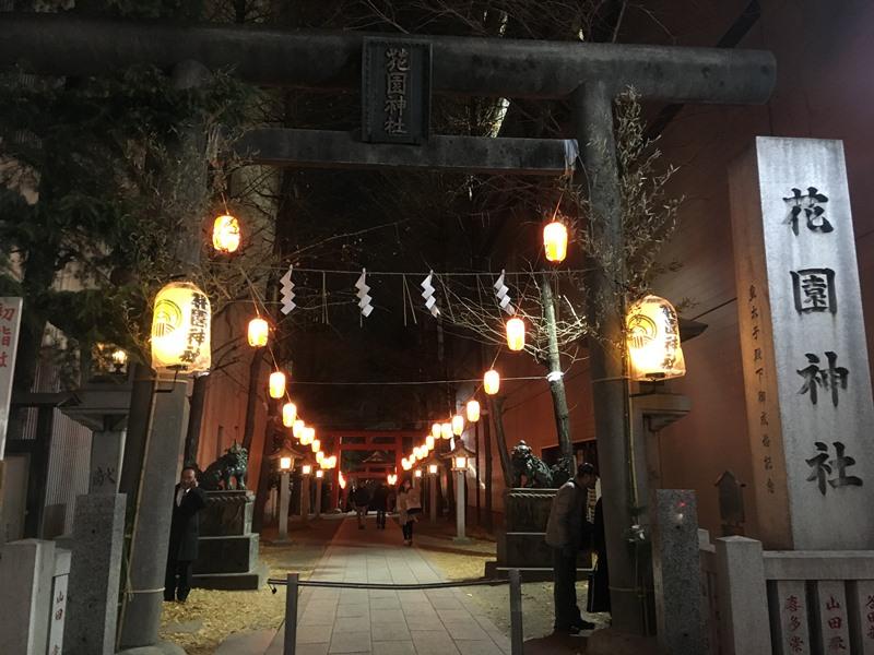 花園神社に初詣
