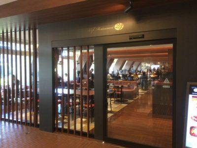 東京のお見合い場所-品川プリンスホテル カフェレストラン24