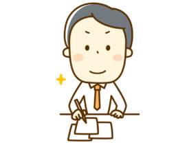 よくあるご質問-入会の条件と必要書類を教えて下さい。