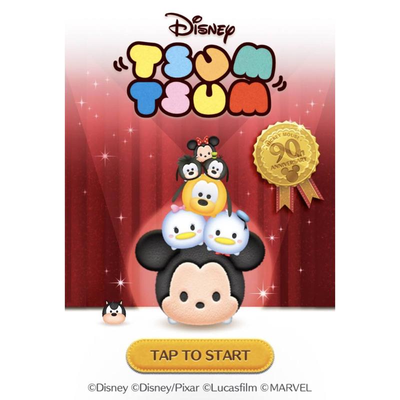 東京ディズニーランドに55歳で就職したミッキーマウス