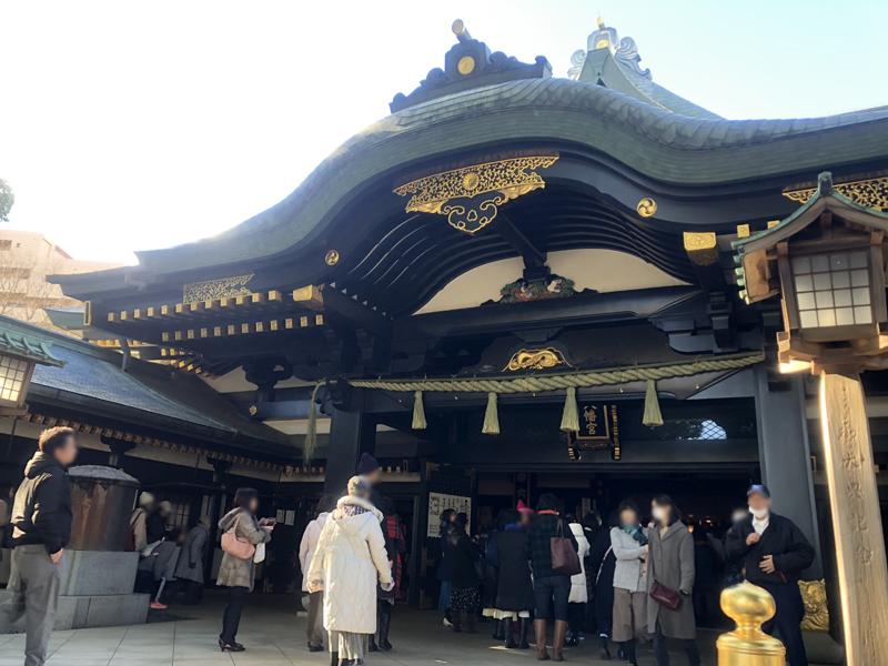 一陽来復-早稲田の穴八幡宮へ今年の感謝と来年の祈願