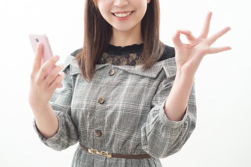 LINE@で気楽に相談!-知られていないLINEとの違い