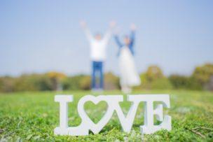 理想の結婚相手を探す婚活をすれば結婚して幸せになれる?