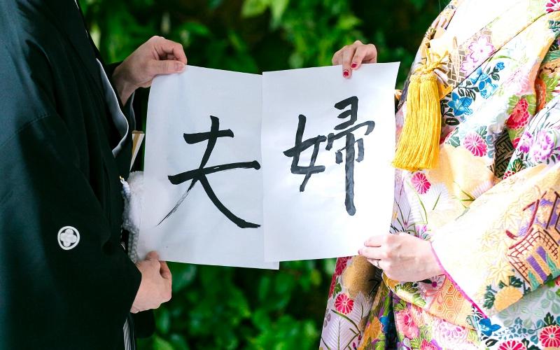 祝!南海キャンディーズの山ちゃんと蒼井優さん、ご結婚!