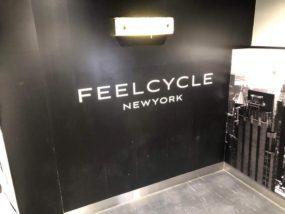 暗闇+音楽+サイクリング!のFEELCYCLEを体験!