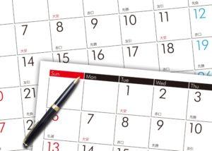 2~3月の婚活パーティー・イベント情報まとめ