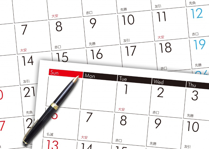 2020年2~3月の婚活パーティー・イベント情報まとめ