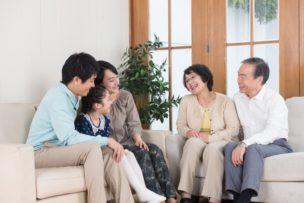 相手の親との同居は本当にNG?実はメリットたくさんです!