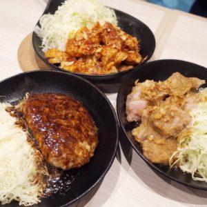 東京亀戸の美味しいトンテキ屋『トンテキ食堂8』をご紹介!