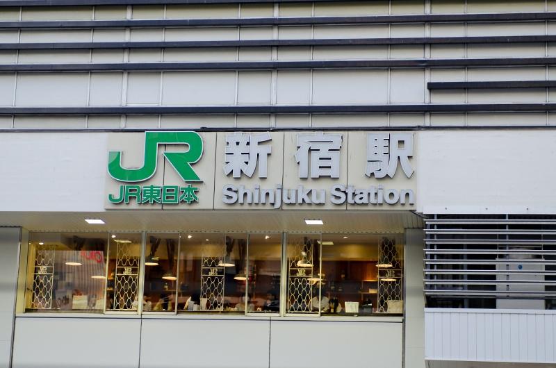 新宿の結婚相談所ですが…面談時はお近くまで伺います!
