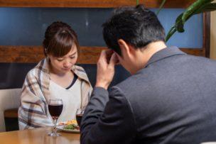 婚活疲れ?結婚相談所が語る婚活に疲れた男女の傾向【対策方法付き】