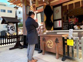 早くも今戸神社のご利益が!年末年始のお休みのお知らせ
