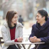 結婚相談所での婚活なら告白してフラれたら…の心配は無用!