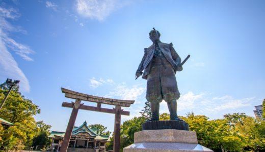 信長、秀吉、家康-戦国武将が婚活したら上手くいくのは誰?