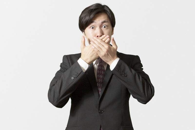 婚活中に他の異性の存在を匂わせることは絶対NG!