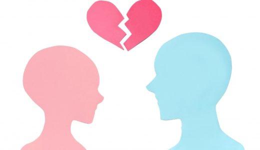 雑談:交際終了を直接本人に言わないというルールについて