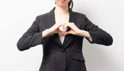 自分の婚活の希望を交際相手に伝える時はココに注意!