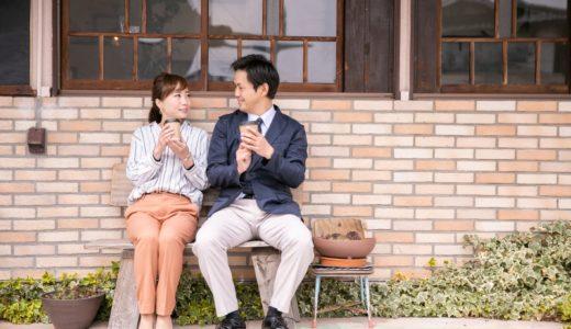 お見合いやデートで横並びに座る時のメリットと注意点